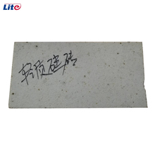 High Quality Wholesale Custom Cheap 96A silica refractory brick Silica 96%SIO2 Firebricks
