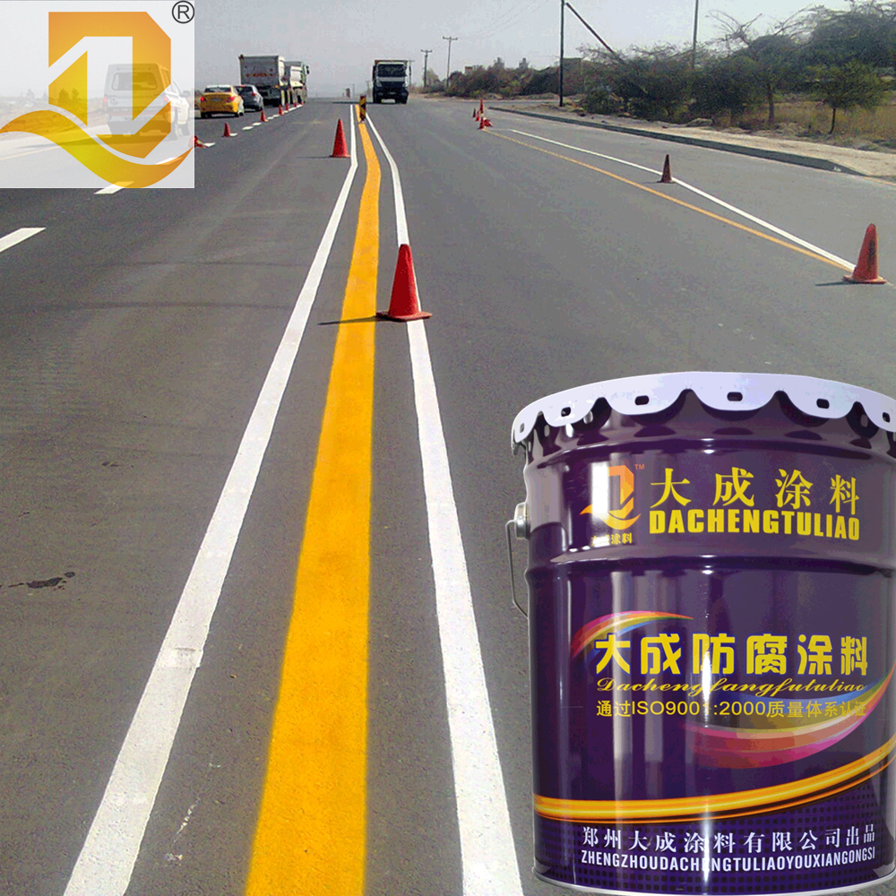 cold solvent arylic road marking paint for traffic line