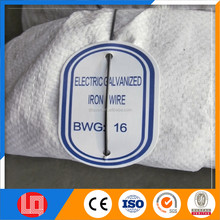 Electro /Hot dipped galvanized iron wire, eg binding wire factory