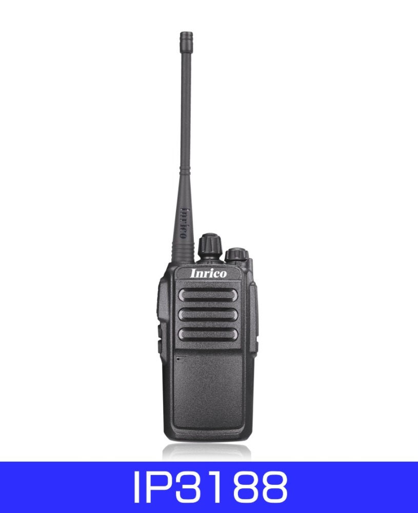 inrico UHF/VHF Portable walkie talkie IP3188 two-way radio long distance communication