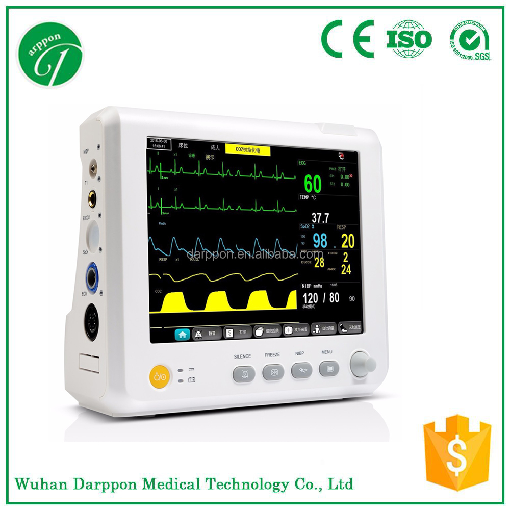 "Hospital 8"" Color TFT Screen Multi-Channel Like Mindray Patient Monitor"