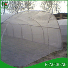 50 mesh agricultural insect proof net