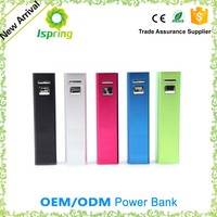 Cheap High Quality External Square Tube Portable Charger Power Bank 2600mah New Style 2016