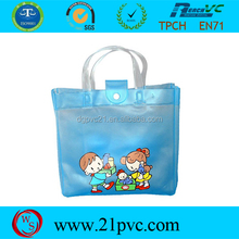 fashion plastic gift packaging shopping square flat bottom bags
