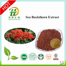 Natural Bulk Sea Buckthorn Extract Powder / Sea buckthorn benefit for Reduce Blood Press