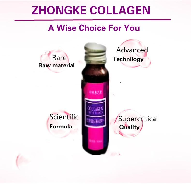 5000mg collagen in per bottle China best improve skin flexible strenghthen skin tissue repair ability hydrolyzed collagen drink
