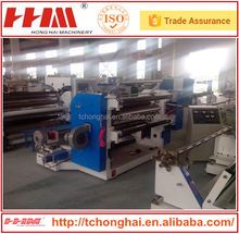 Foam/eva/epe slitting cutting machine