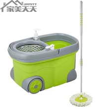 household green magic spin mop with wheels