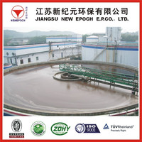 water treatment sludge scraper system