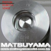 Piston for Kubota V2403