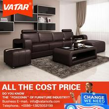 2016 VATAR new products sectional sofa