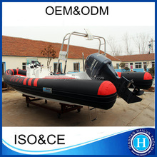 Cheap sale rigid hull inflatable boat rib 730