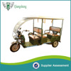 2016 Newest 24 tubes auto battery operated e rickshaw for passenger