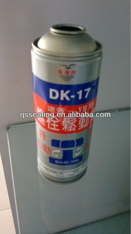 Customized print 3 pieces aerosol tin can for silicone spray