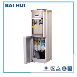 LB-93L water dispenser