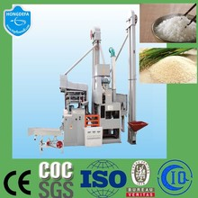 HDF high efficient 15 t/24 hour rice milling machine