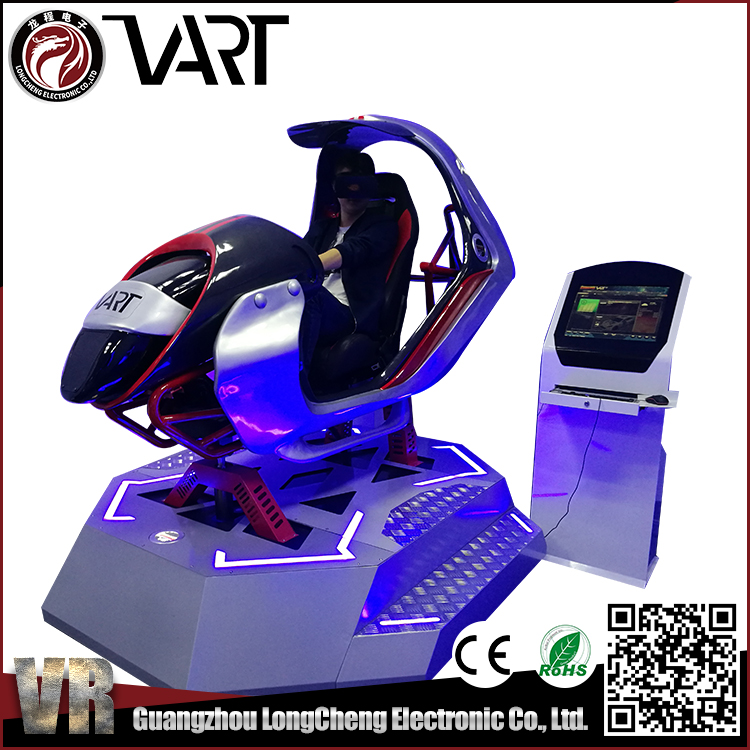 Longcheng Real Feeling Virtual Reality VR 9d Car Racing Simulators 9D VR Racing Car Driving Flight Simulator For Amusement Park