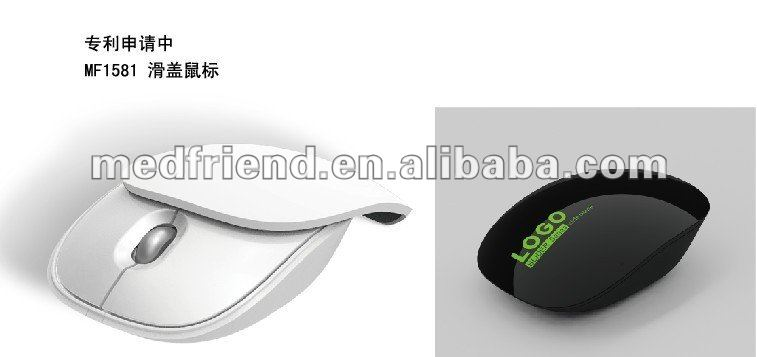 MF1581 Retractable Mouse with Slide Cover