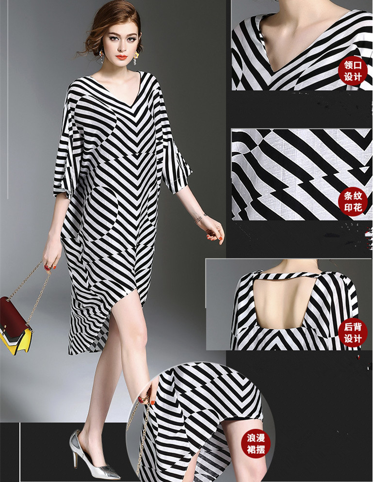 Summer hot sale casual dress V neck loose stripe tail sexy lady garment