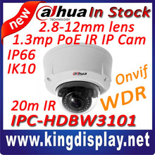 waterproof 1.3megapixel dahua dome ip camera ipc-hdbw3101 vandal-proof poe apexis camera