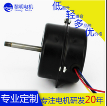Best selling ac single phase electric motor fresh air ventilator unit motor