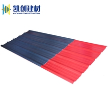 New building materials green plastic asa coated pvc and upvc wave roofing shingles sheets