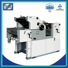 HT47II offset printing press for sale, litho printing machine
