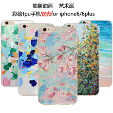 Wholesale For Iphone 7 Plus Phone Cases Custom Printed TPU back Cover Factory Wholesale AC123