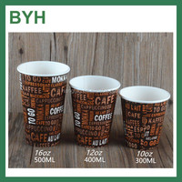 12oz Disposable English Letters Design Printed Coffee Paper Cup