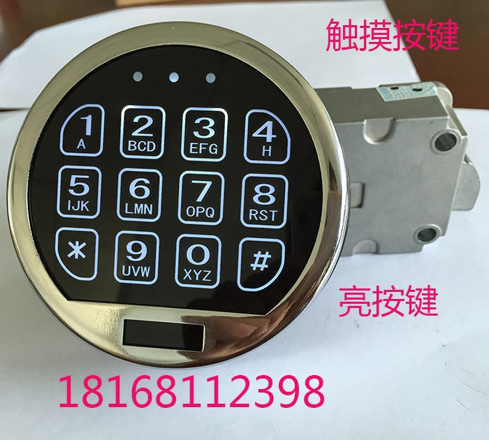 electronic safe lock we have own patent in China