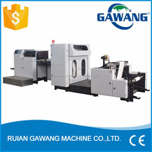 Computer-controlled High Speed Full Automatic Multifunction Food Brown Kraft Paper Bag Making Machine