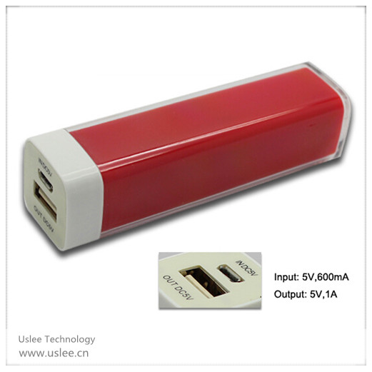 Hot selling legoo mobile power bank 2600mah lipstick power bank with cigarette lighter