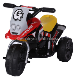 Cheap Plastic chinese three wheel motorcycle electric motorcycle for sale 2016