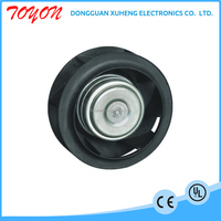 toyon 24v or 48v or 12v dc centrifugal cooling fan
