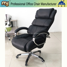 High back reclining office chair- MY084
