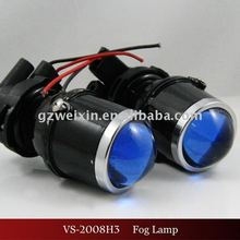 H3 small size fog lamp projector