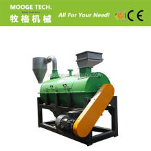 Plastic waste horizontal Friction dewatering recycling washing machine