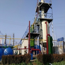 More than 85% oil yield Waste Oil to Diesel Fuel Refinery Machine with CE,ISO