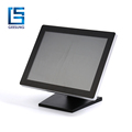 Wholesale all in one 15 lcd touch screen windows pos system