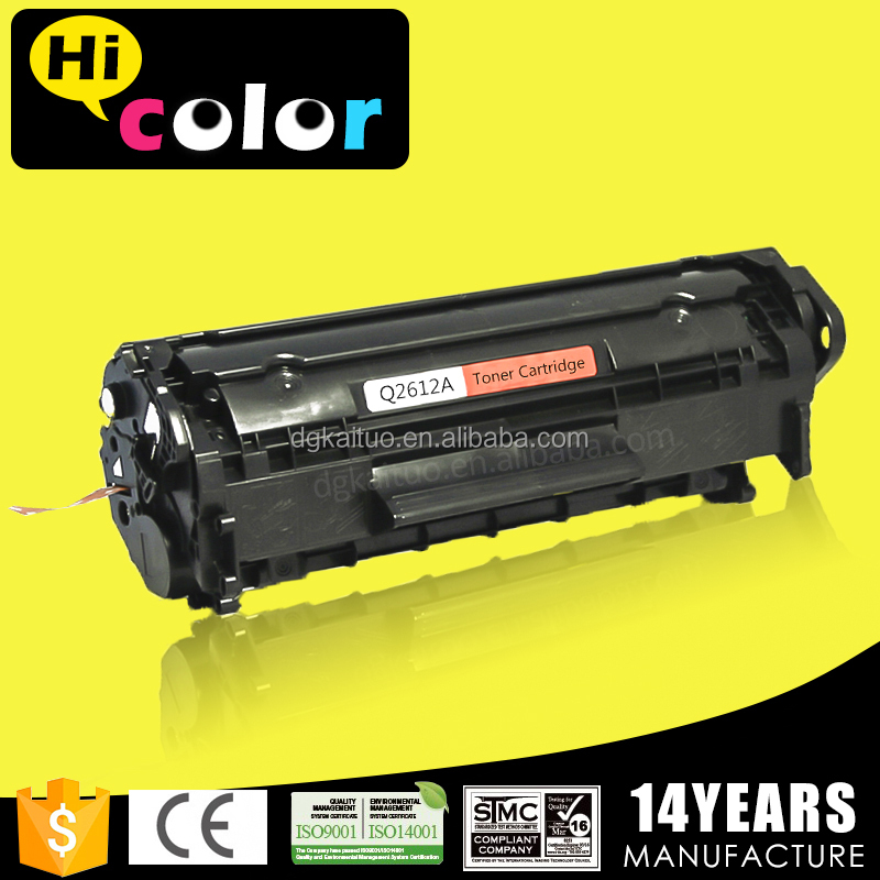 compatible Canons toner cartridge for <strong>c</strong> a n o n CRG-<strong>109</strong> 309 509 709 china factory