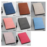 Custom 2018 Mini1/2/3 PU leather three folding tablet pc case for ipad