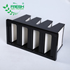 high efficient 99.99% Plastic frame V bank combined hepa air filters h14