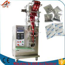 Manufacturing Small Dosing Cup Desiccant Packing Machine 8g Three Side Sealing