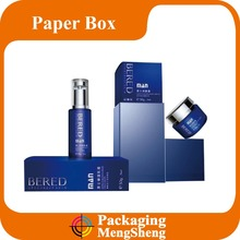 customized cheap recycled small retail paper box gift box packaging box