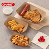 clear kraft paper bread packaging Box&Egg tart tray with transparent lid