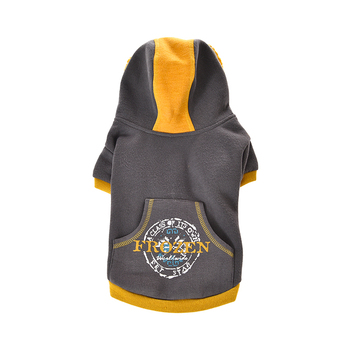 Tianyuan Pet Well Made Pet Hoodie Sportswear 2xl-9xl