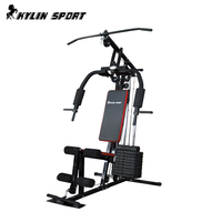 Home Lat Pulldown Commercial Fitness Machine For Gym Equipment