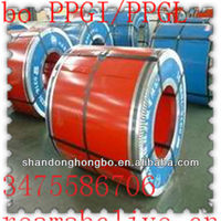 PPGI steel coils 0.21*1250MM to Pakistan / Afghanistan