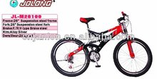 students alloy moutain bike,Alloy road bicycle for yong people