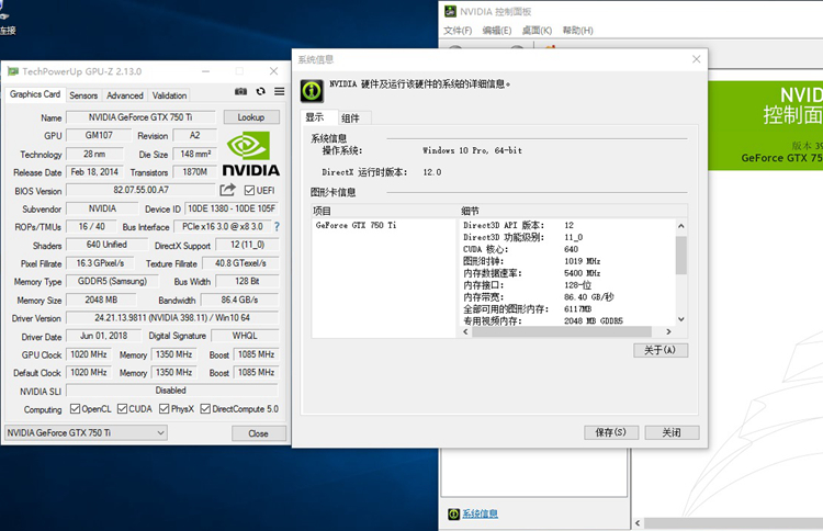 Gddr5 Original Nv Graphics Cards Geforce Gtx 750Ti 2Gb